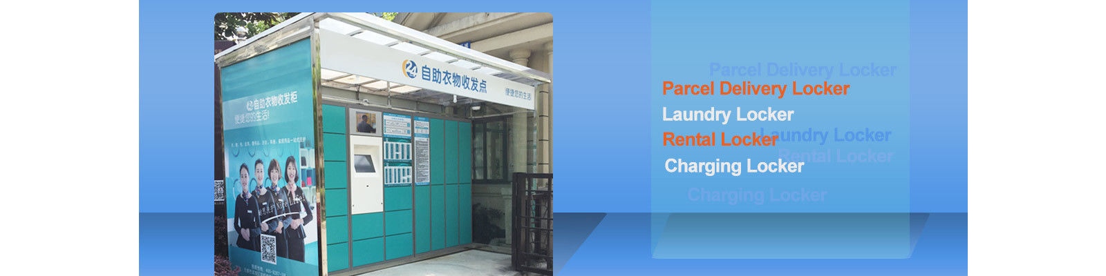China best Parcel Delivery Lockers on sales