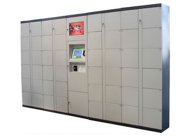 China Supermarket Barcode RFID Twist Smart Digital Electronic Metal Storage Lockers 100 - 240V factory