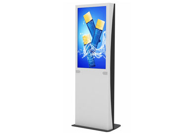 China Plug & Play Network 32 Inch LCD Digital Signage for Airport / Shopping Mall / Gym factory
