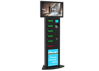 China Customized Coin Operated Multi Phone Charging Station Kiosk with 32 inch LCD Digital Signage factory