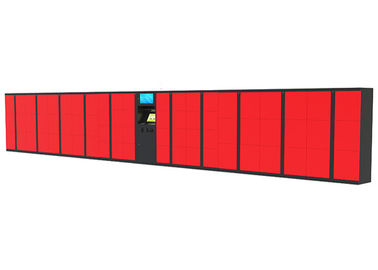 China 77 Doors 15 inch Touch Screen Postal Lockers Equipments with Sending SMS Message Function factory