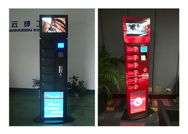 China LCD Advertising Display Mobile Charging Kiosk Electronic Locker System factory