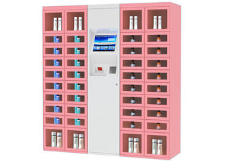 China School Supply Vending Machine Retailing , Self Service Library Vending Machine factory