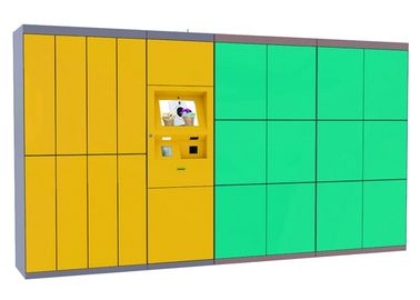 China Self Service Laundry Dry Locker , Electronic Smart Storage Doors The Cleaning Locker factory