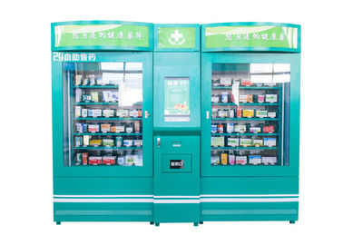 China 24 Hours Self Service Pharmacy Vending Machine For Airport Bus Station factory