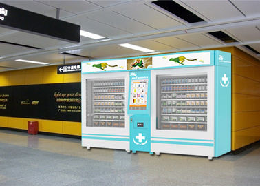 China Customized Medicine Vending Machine for Prescription Drugs with QR Code Payment factory