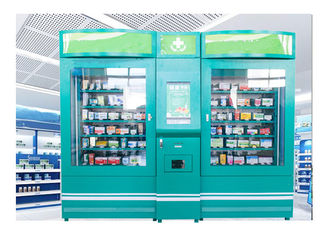China Self Help Public Place Pharmacy Vending Machine With Big Advertising Touch Screen factory