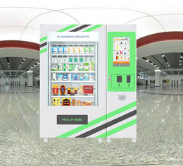 China Coin Winnsen Pharmacy Vending Machine Business With Elevator And Cooling Unit factory