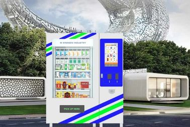 China 24/7 Self Service Medicine Vending Machine With Security Camera And Conveyor Vending System factory