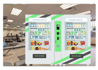 China Automatic Pharmacy Vending Machine , Hospital Use Pharma Vending Machines With Wifi factory