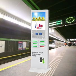 China Advertisement Public Cell Phone Charging Stations For Commercial Purpose factory