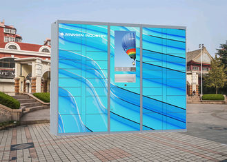 China Intelligent Electronic Barcode Parcel Delivery Lockers For Public With Cuatomized UI Language factory