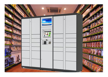 China Intelligent Online Parcel Delivery Lockers , Barcode Password Smart Parcel Locker factory