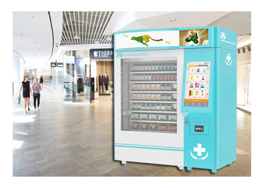 China Campus Health Refrigerated Vending Machine Wellness Medical Supply With QR Code factory