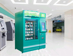 China Adjustable Channel Pharmaceutical Vending Machines Automatic Vending Kiosk Machine factory