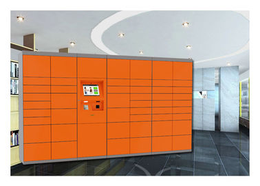 China Library Electronic Luggage Lockers Automatic Storage Lockers With Big Touch Screen factory