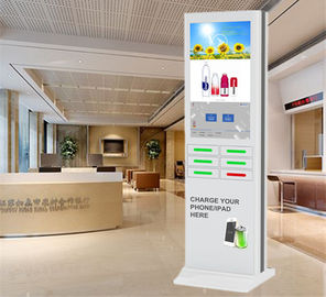 China Android Free Charge Floor Stand Mobile Phone Charging Lockers Box Machine Digital Signage Kiosk factory
