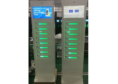 China Malls Event Cell Phone Charging Station with 8 Digital Secured Lockers factory