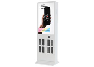 China Advertising LCD Rental Phone Charging Kiosk Station With Credit Card Reader And APP Software System factory