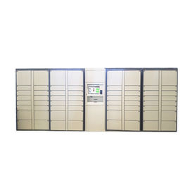 "China Multi Functional Electronic Package Locker , Automated Parcel Lockers With 15"" Touch Screen factory"