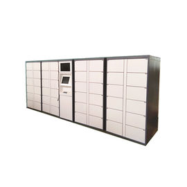 China 24 Hours Available Airport Electronic Intelligent Locker System For Delivery Service factory