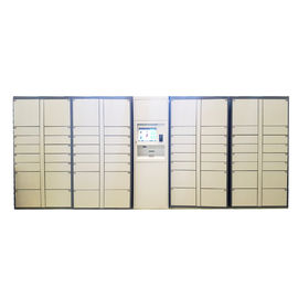 China Network Computerized Package Delivery Lockers , Automated Parcel Lockers For Apartment factory