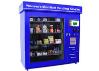 Snack Beverage Combo Food Kiosk Machines with 5 ms Response Time Fixed Touch Sensitivity supplier