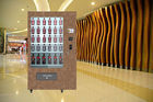 China Touch Screen Red Wine Vending Machine / Vending Kiosk With Multi Languages UI factory