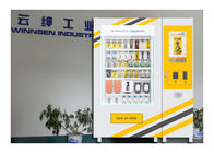Large Sized Mini Mart Vending Machine , Outdoor Vending Machines Elevator Hook System supplier