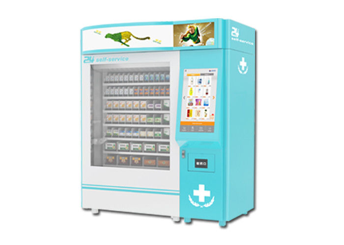 CE FCC Certification Pharmacy Vending Machine With Remote Control Management System supplier