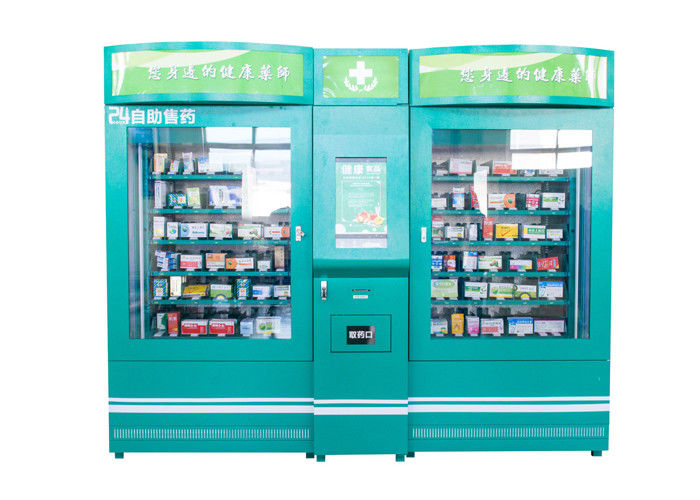 24 Hours Self Service Pharmacy Vending Machine For Airport Bus Station supplier