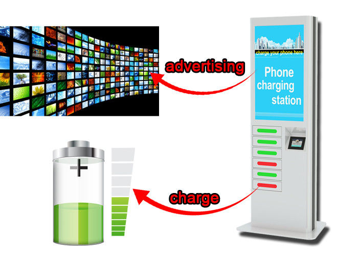 Commercial Advertising Cell Phone Charging Station Kiosk, 42 Inch LCD Screen Digital Signage supplier