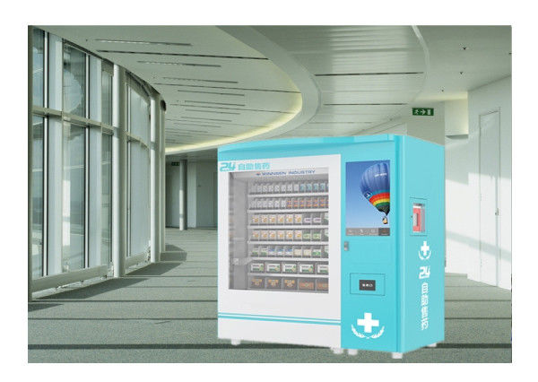 Medicine Automatic Vending Machine / Touch Screen Pharma Vending Machines supplier