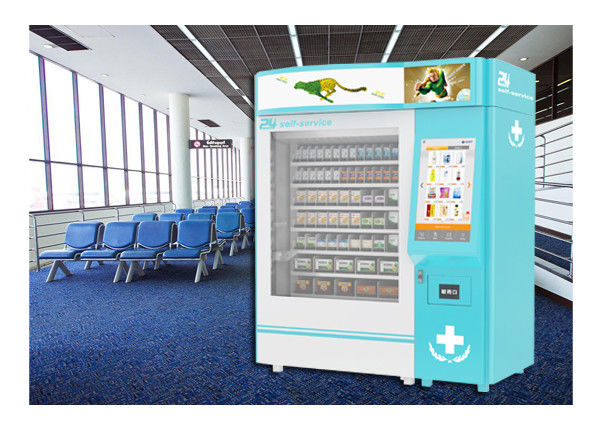 Elevator Lift Drug Medicine Vending Machine Kiosk For Pharmacy Shop / Bus Station supplier