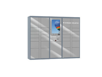 China Deposit Rental Industry Computer Self Service locker with 15 inch Touch Screen distributor