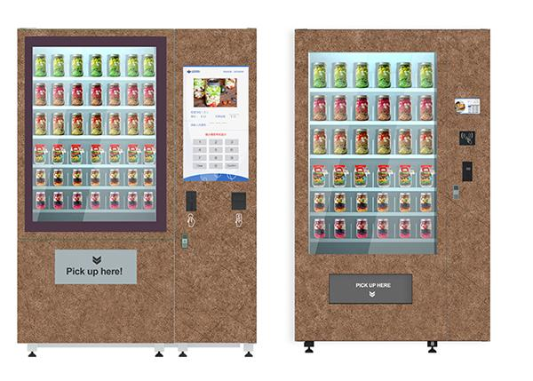 National Instant Food And Salad Vending Machine With Cooling System , Customization