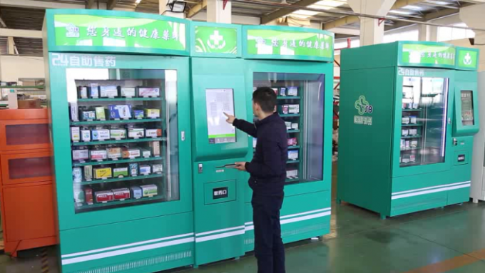 Medical Products Self Service Pharmaceutical Vending Machines With
