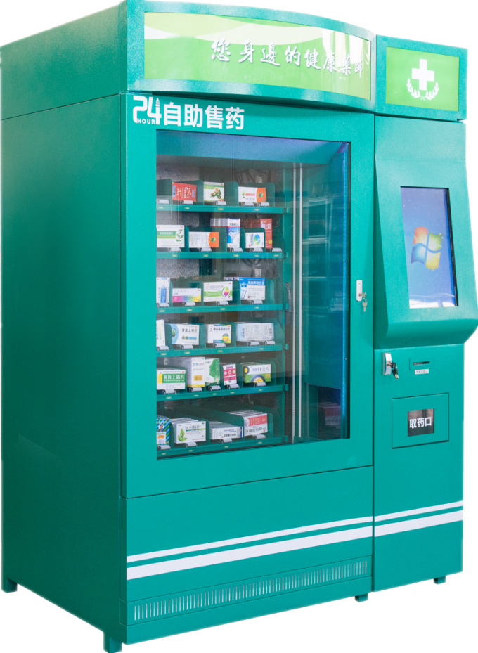 Adjustable Channel Pharmaceutical Vending Machines Automatic Vending Kiosk Machine