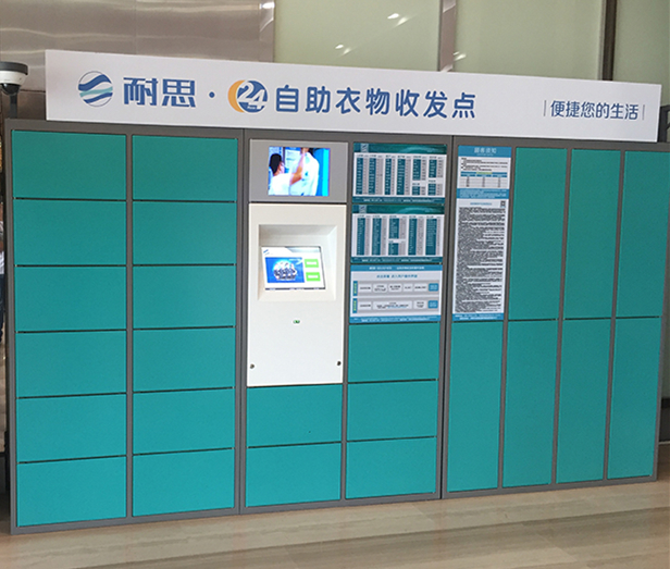 Secure Automatic Self Service Laundry Room Storage Lockers Dry Cleaning Locker With Credit Card Paying