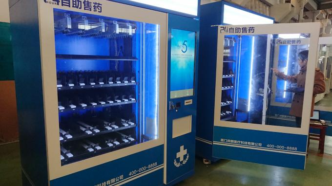 Remote Control Elevator Pharmacy Vending Machine , Pharmaceutical Dispensing Machines